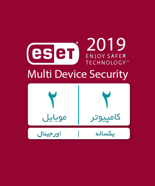 ESET Multi Device Security 2PC + 2Android