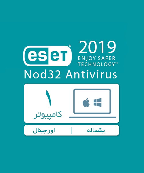 ESET Antivirus 1 PC