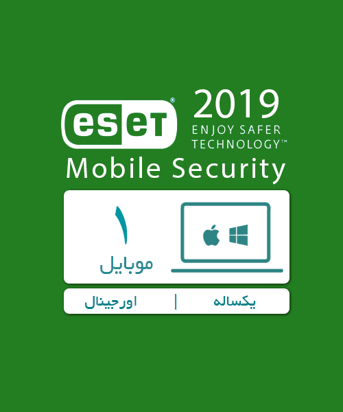 ESET Mobile Security 1 Android