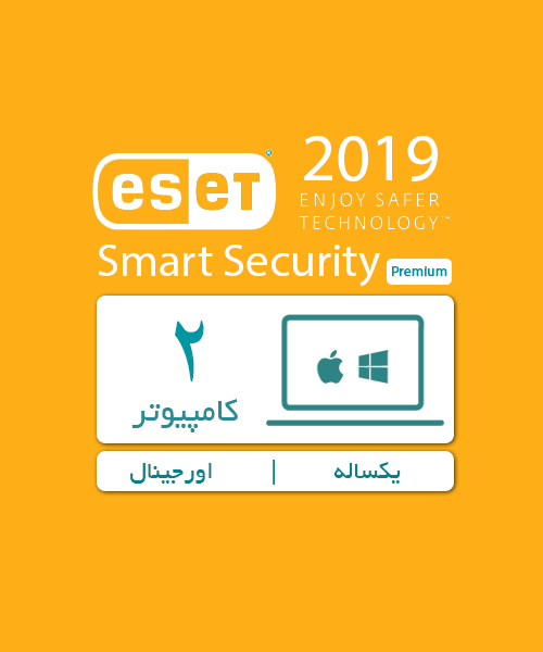 ESET Smart Security Premium 1 PC