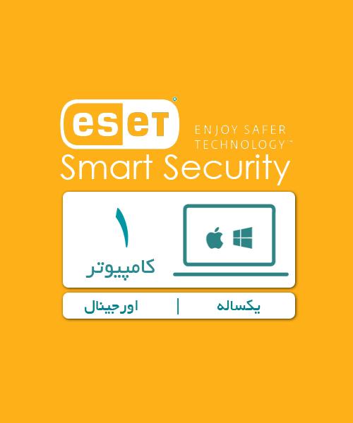 | ESET Smart Security 1 PC