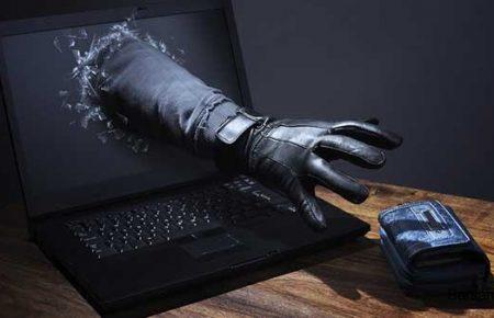 مواظب سرقت از حسابهای بانکی باشید
